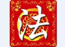 律师咨询_赵玺