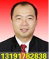 律师咨询_张玉峰