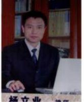 律师咨询_杨立业