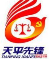 律师咨询_刘晓荭