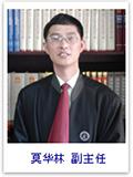 律师咨询_莫华林